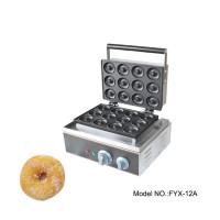 Commercial Mini Doughnut Waffle Maker