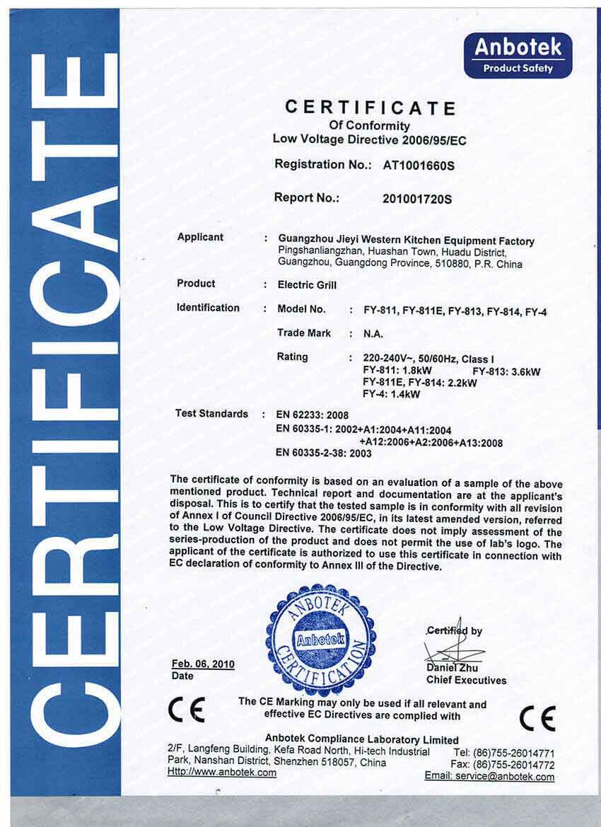 electric Grill CE Certificate