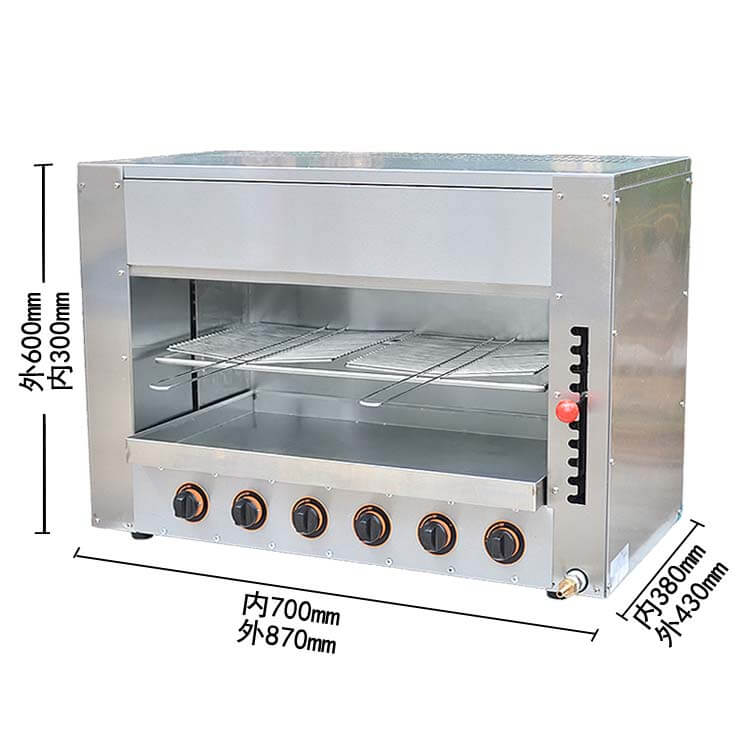 Gas Salamander Grill · Salamander Cooking Equipment · Salamander Grill ·  Gas Salamander ...