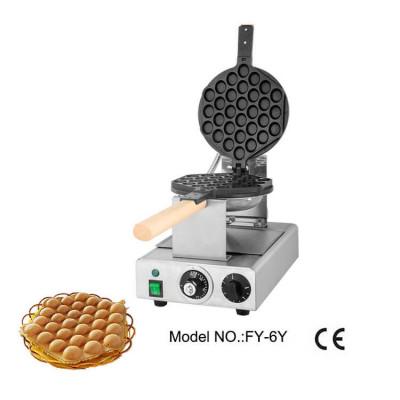 Egg Puff Waffle Maker
