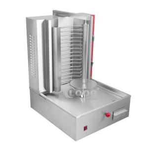 vertical broiler