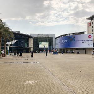 gulf host 2018