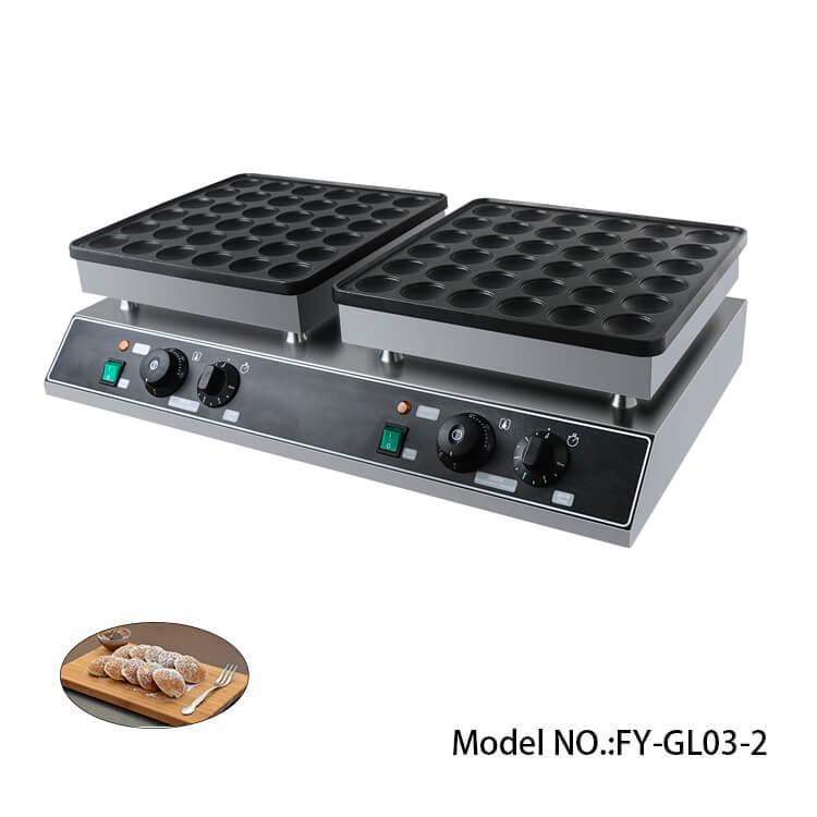 Mini pancake maker