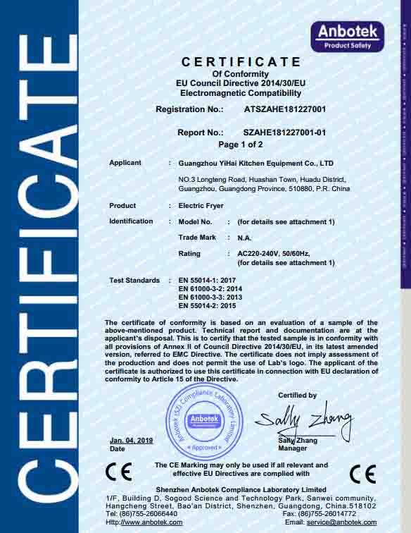 Fryer CE certificate