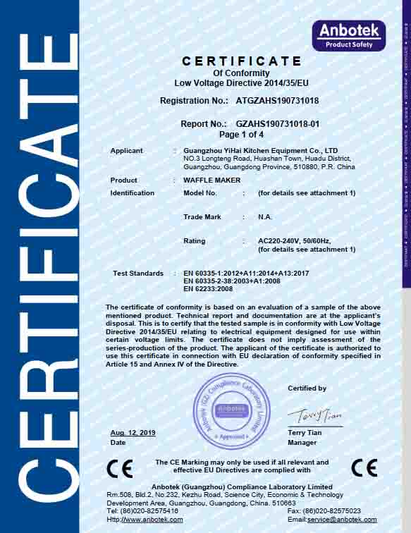electric Grill CE Certificate